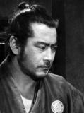 Toshiro Mifune, Akira Kurosawa